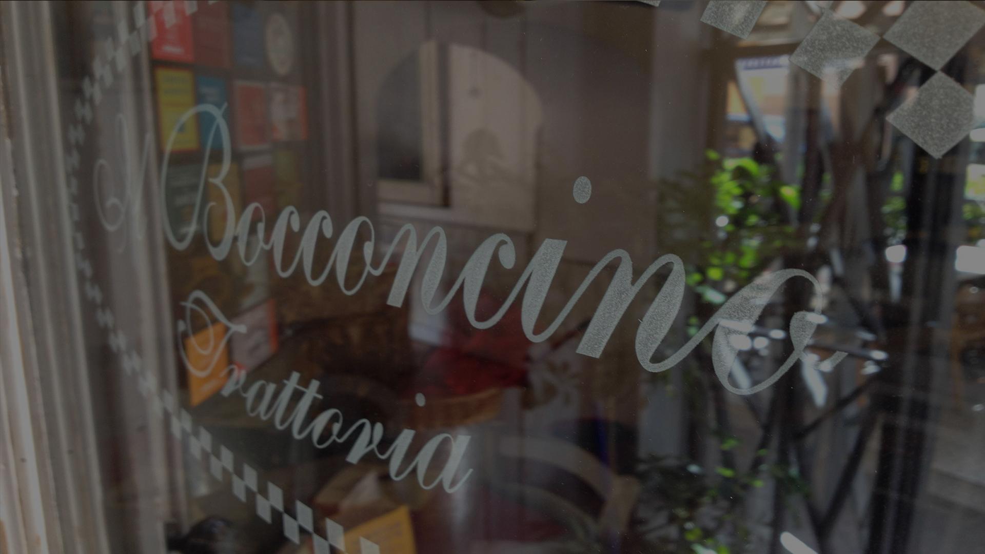 Ingresso Bocconcino Roma Via Ostilia 23
