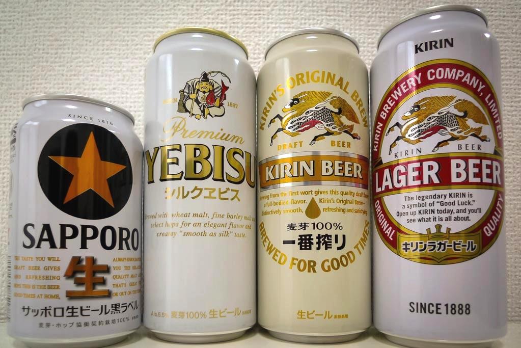 manzo giapponese birra